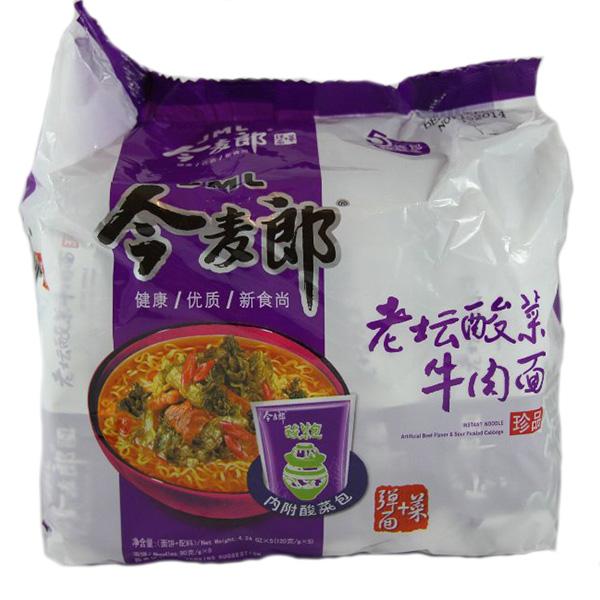JML Instant Noodle Beef & Sour Cabbage Flavor - 5*120g