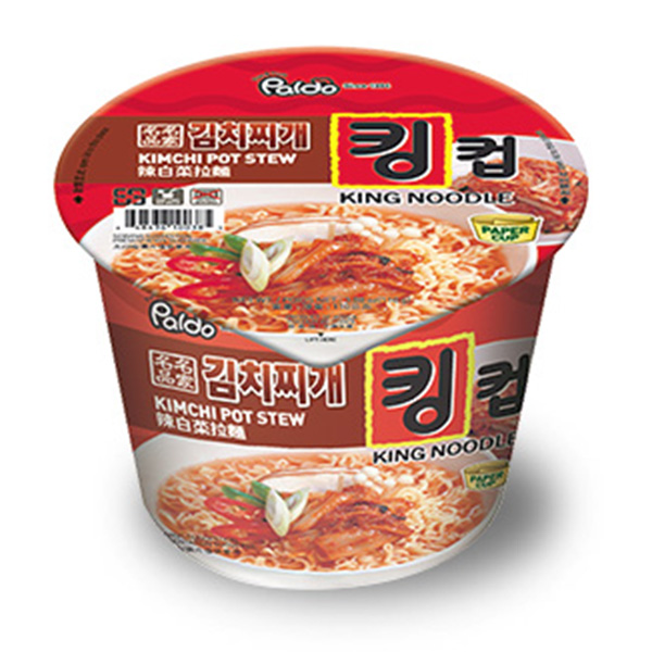 King Cup Kimchi - 110g