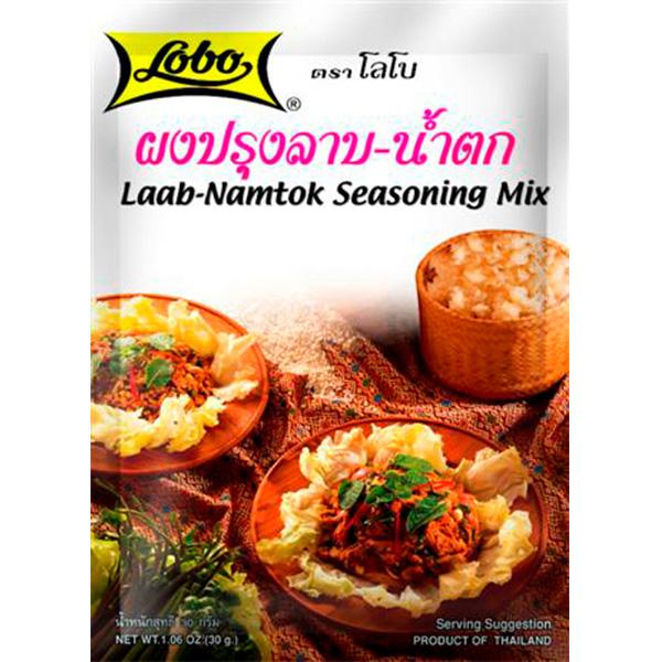 Laab - Namtok Seasoning Mix - 30g