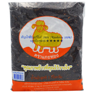 Gold Sheep Riceberry - 1000g