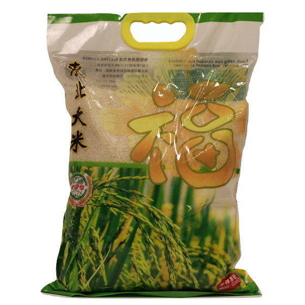 Round-Rice-Dongbei-Non-GMO---5kg-TFC