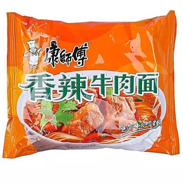 Spicy Beef Flavor Noodle - 96g