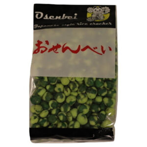 Coated Yellow Wasabi Green Peas - 120g