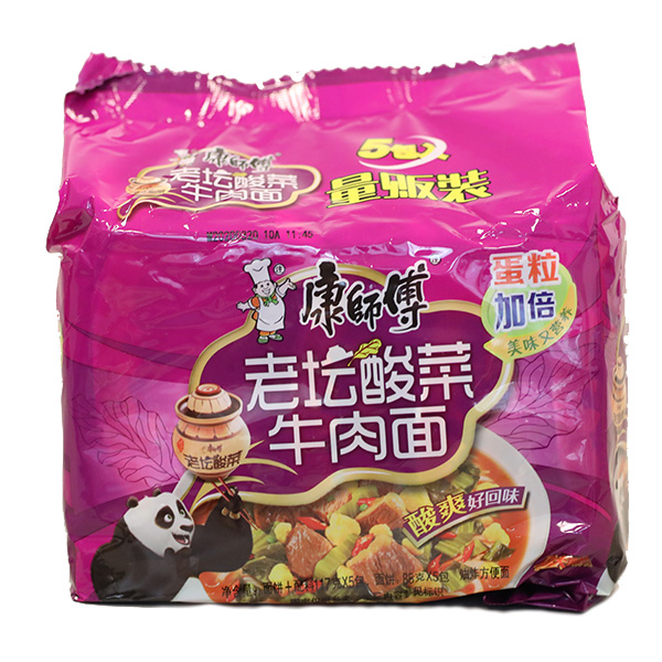 Instant Noodle Spicy Pickled Mustard Beef Flavor - 5*117g