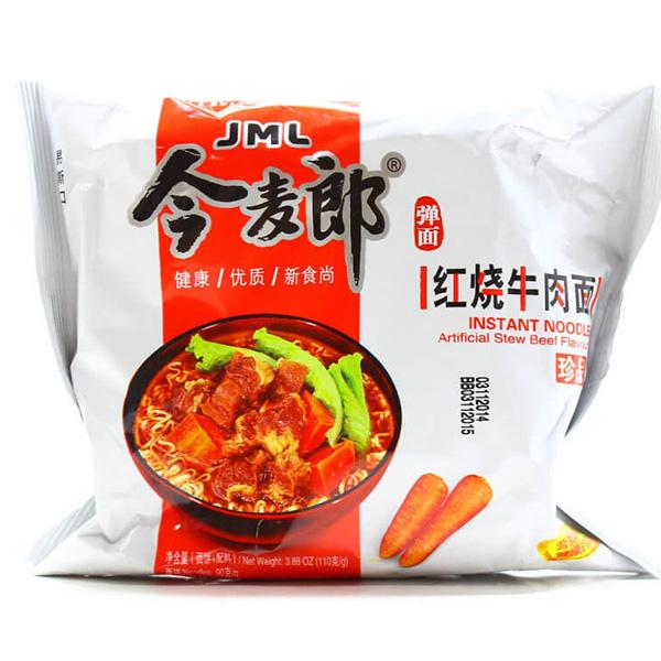 JML Instant Noodle Stew Beef Flavor - 120g