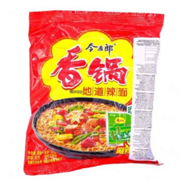 JML Instant Noodles Hot & Spicy Beef - 120g