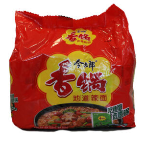 JML-Instant-Noodles-Hot-&-Spicy-Beef---5120g