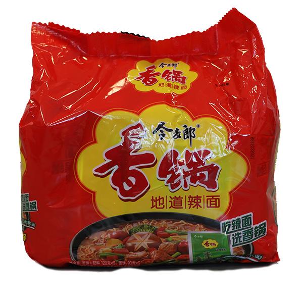 JML-Instant-Noodles-Hot-&-Spicy-Beef---5120g