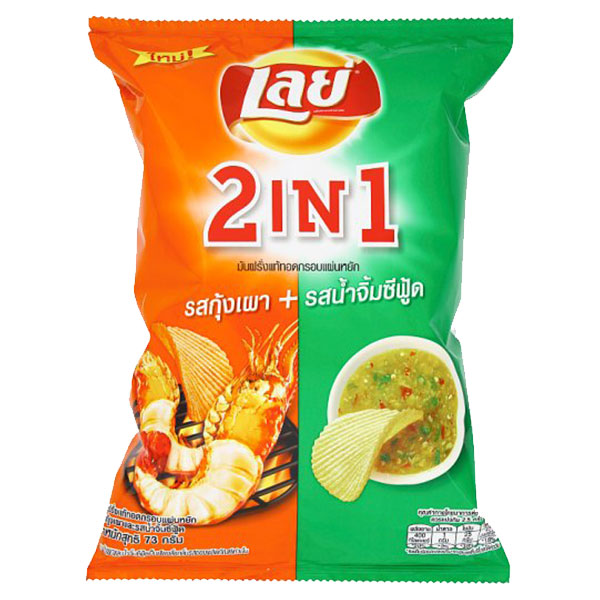 Lay's - Potato Chips 2in1 (Shrimp & Seafood) - 75g