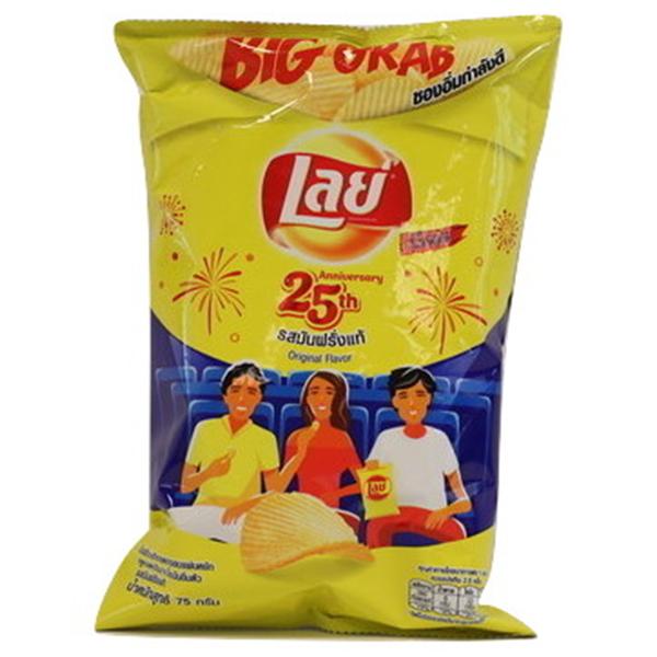 Lay's - Potato Chips Original - 75g