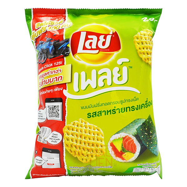 Lay's - Potato Chips Seaweed Flavor - 75g