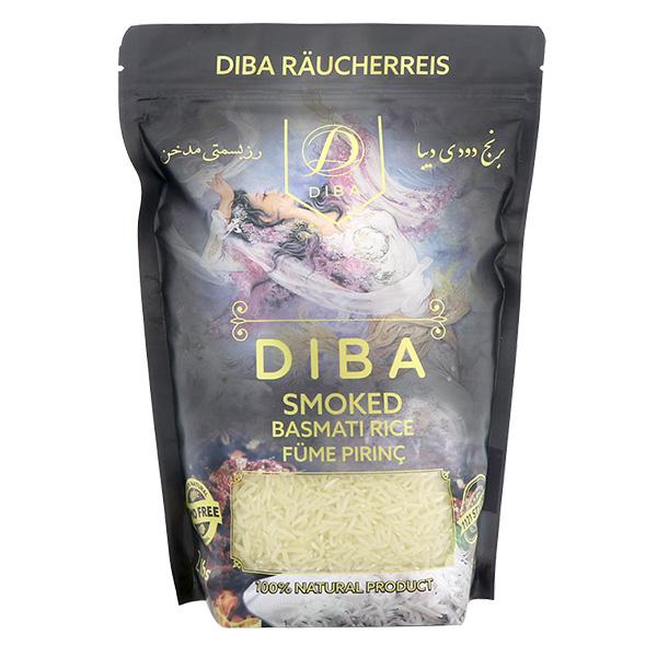 Smoked Basmati Rice - 907g (2lbs)