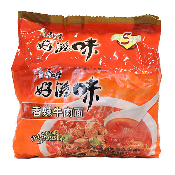 Spicy Beef Flavored Noodle - 5*96g