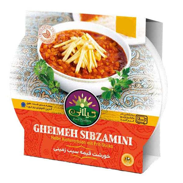 Stew Gheimeh Sibzamini - 460g