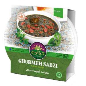 Stew Ghormeh Sabzi - 460g