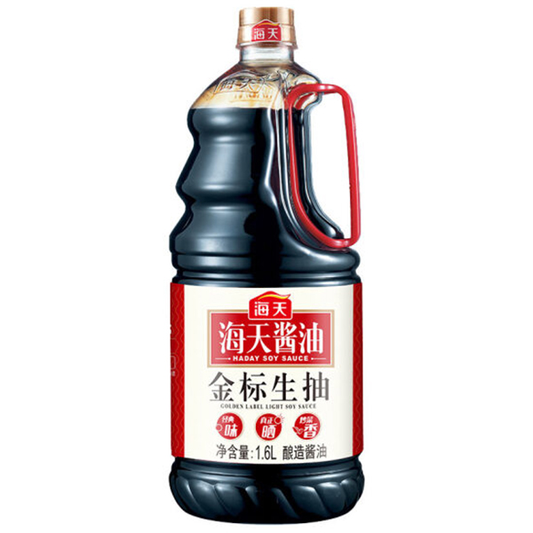 Golden Label Light Soy Sauce - 1.28L