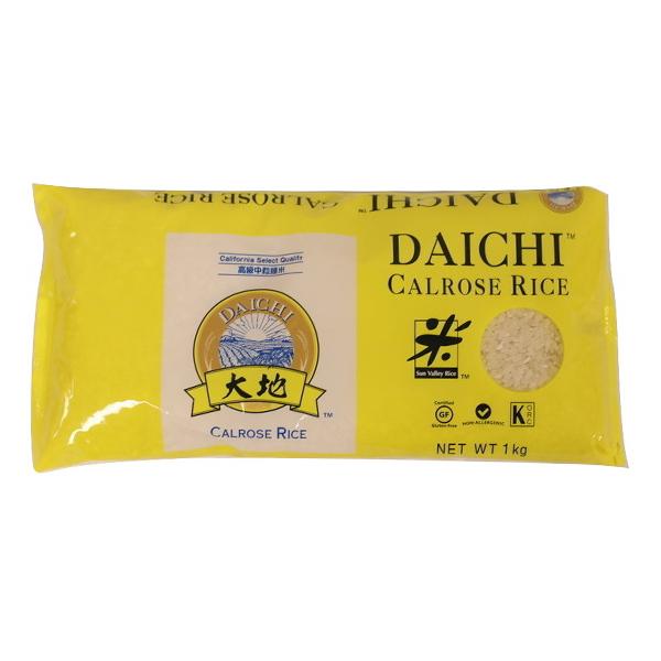 Sun Valley Rice Daichi Sushi Rice (Calrose Rice) - 1kg