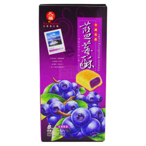 Blueberry Cake – 200g