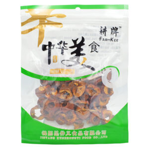 Dried Hawthorn - 100g