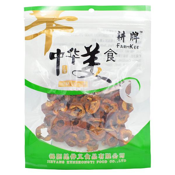 Dried Hawthorn - 100g