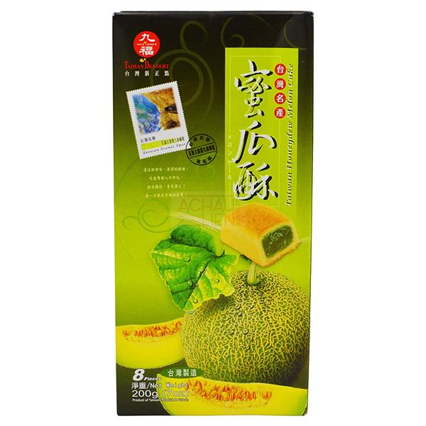 Honeydew Melon Cake – 200g