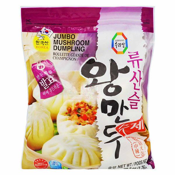 Jumbo Mushroom Dumpling - 800g