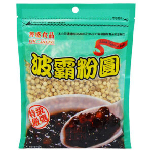Black Bubble Tapioka - 250g