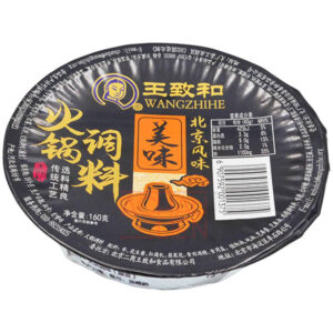 Hot Pot Spicy Seasoning - 160g