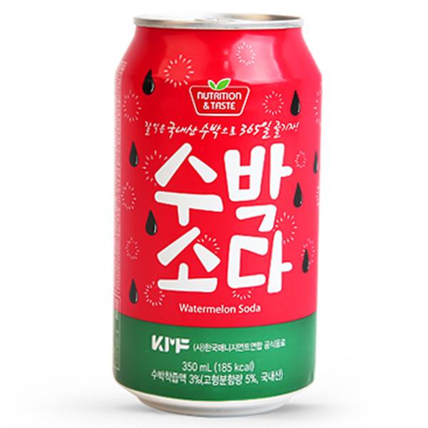 Koreansk Vandmelon - 350mL