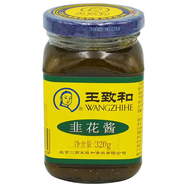 Leek Flower Sauce - 320g