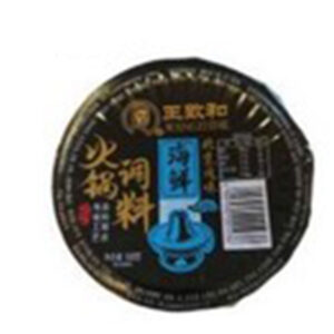 Seafood Hot Pot Seasoning - 160g