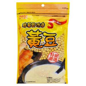 Soybean (Non-GMO) - 500g