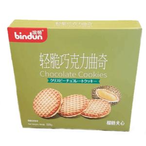 Bindun Durian Cookies - 115g
