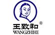 Wang Zhi He