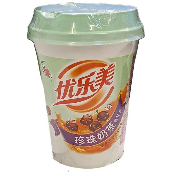 Instant Bubble Milk Tea Taro Flavor - 70g