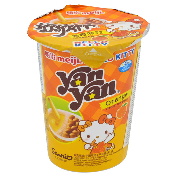 Meiji Jam Biscuit Orange - 150g