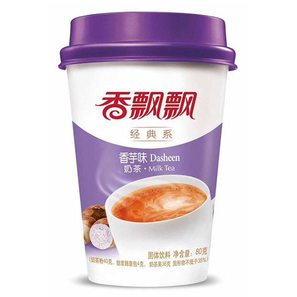 Milk Tea Taro Flavor - 80g