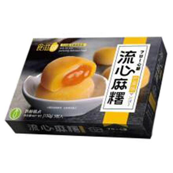 Liu xin Mochi Mango - 150g