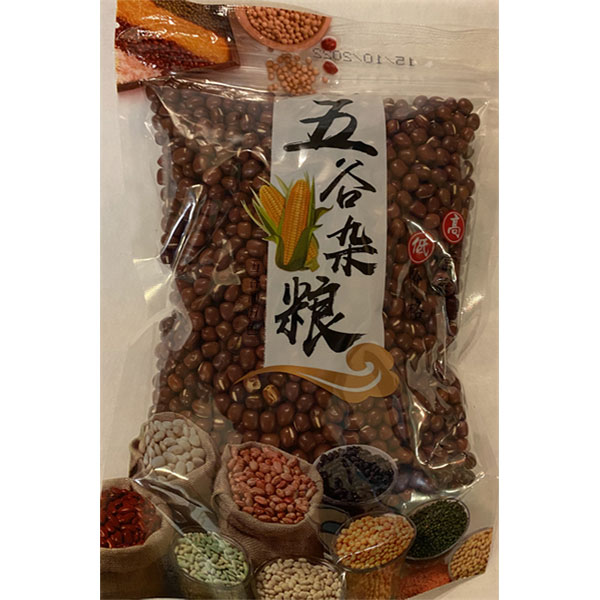 Red Beans Small - 400g