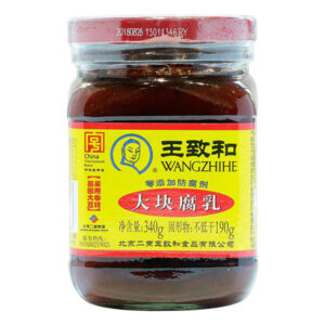 Red Spicy Fermented Bean curd - 340g