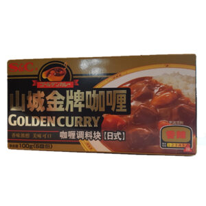 S&C Golden Curry Hot - 100g
