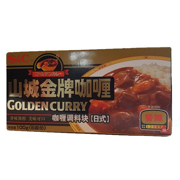 S&C Golden Curry Hot - 100g