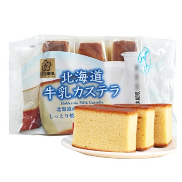 Sakura Hokkaido Milk Castella Cake - 112g