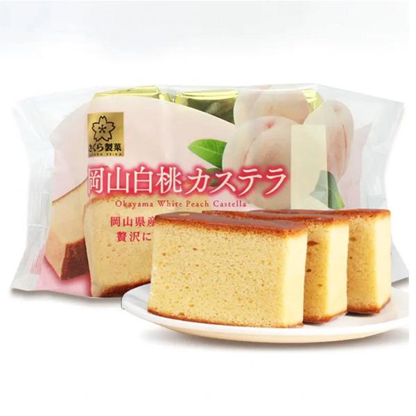 Sakura Okayama White Peach Castella Cake - 130g
