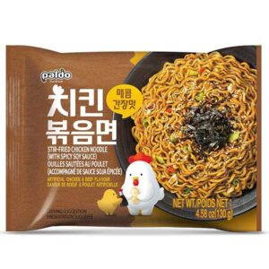 Stir-Fried Chicken Spicy Soy Sauce Noodle - 130g