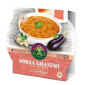Eggplants & Garlic Dish (Mirza Ghasemi) - 460g