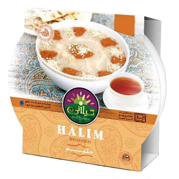 Persian Oatmeal (Halim) - 460g