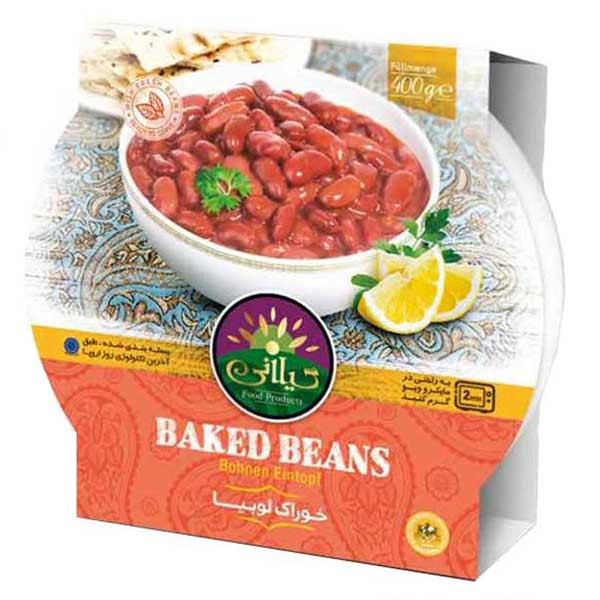 Baked Beans - 460g