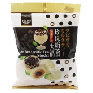 Bubble Milk Tea Mochi - 120g