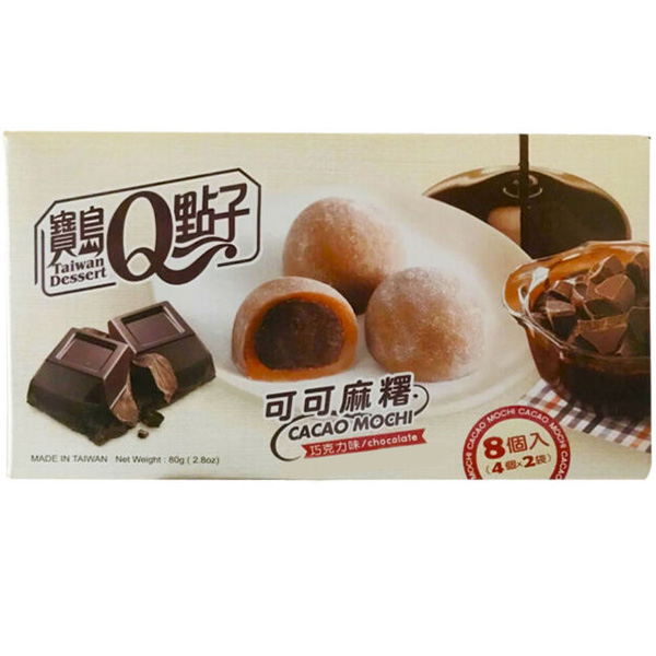 Cacao Mochi Chocolate Flavor - 80g